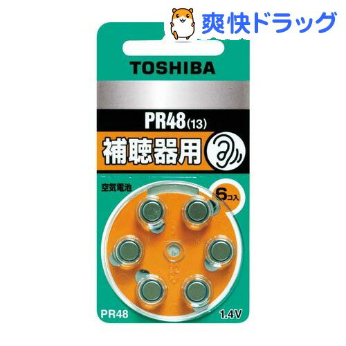 東芝 補聴器用空気電池 PR48V 6P(1コ入)