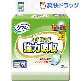 リフレ スーパー尿パッド 強力吸収(39枚入)【リフレ 尿パッド】