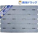 PP発泡ロイヤルスノコ 厚型 ブルー GR-011(1枚入)【送料無料】