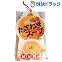 国産 たまねぎスープ(12食入)[玉ねぎスープ スープ]