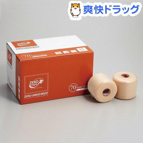 ゼロ アンダーラップテープ 70mm*27m(12巻)【ゼロテープ(ZERO TAPE)】【送料無料】