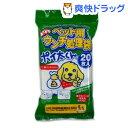 ペット用おてがるウンチ処理袋 ポイ太くん(20枚入)【ポイ太くん】[犬 ウンチ処理袋]