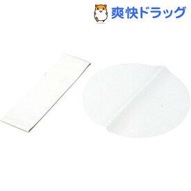 デコレーション敷紙 中 151(30枚入)
