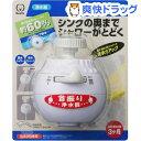 ロカシャワーCP 浄水器 首振りタイプ(1コ入)
