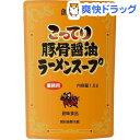 創味食品 こってり豚骨醤油ラーメンスープ(1.8L)