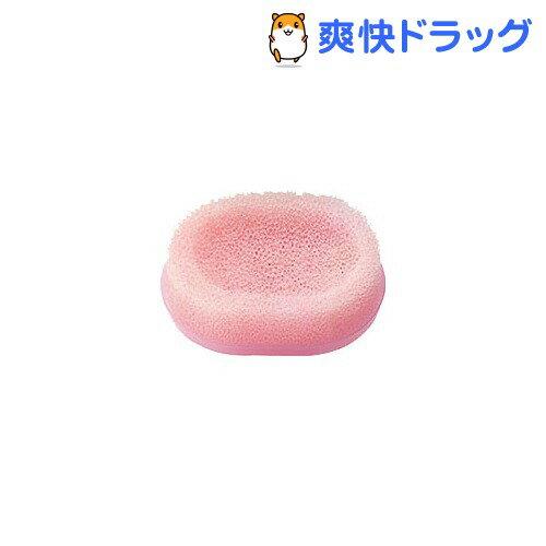 マーナ スポンジせっけん置き 皿付 ピンク W152P(1コ入)【マーナ】