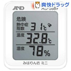 A&D 熱中症計 みはりん坊 ミニ 白 AD-5689(1コ入)【A&D(エーアンドデイ)】