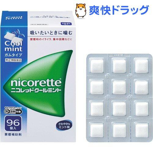 【第(2)類医薬品】ニコレット クールミント(セルフメディケーション税制対象)(96コ入)【ニコレット】