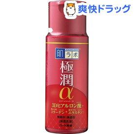 肌ラボ 極潤α ハリ乳液(140mL)【肌研(ハダラボ)】