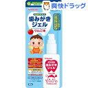 にこピカ 歯みがきジェル りんご味(50g)