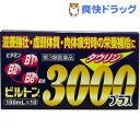 【第3類医薬品】ビルトン 3000プラス(100mL*10本入) ランキングお取り寄せ