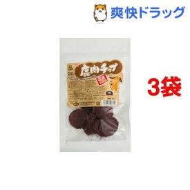 国産鹿チップ(20g*3コセット)