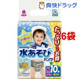 ムーニー 水あそびパンツ 男の子用 Mサイズ 6-12kg(10枚入*6袋セット)【ムーニー】