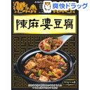 陳麻婆 陳麻婆豆腐 調理用(50g*4袋入)[豆腐]