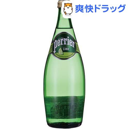 ペリエ ライム(無果汁・炭酸水)(750mL*12本入)【ペリエ(Perrier)】[ミネラルウォーター 水]【送料無料】