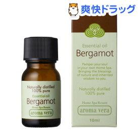 アロマベラ エッセンシャルオイル ベルガモット(10ml)【アロマベラ】