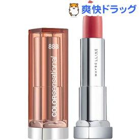 メイベリン カラーセンセーショナル リップスティック A 888 ブラウン系ローズ(3.9g)【メイベリン】