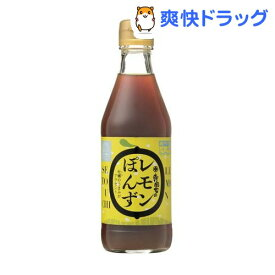 寺岡家のレモンぽんず(300ml)