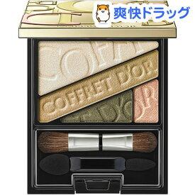 コフレドール ビューティオーラアイズ 03(3.5g)【コフレドール】