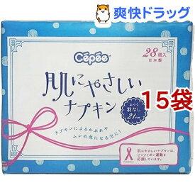 セペ 肌にやさしいナプキン(28個入*15袋セット)【セペ】[生理用品]