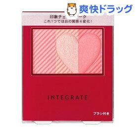 資生堂 インテグレート チークスタイリスト PK272(2g)【インテグレート】