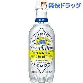 キリンレモン スパークリング 無糖(450ml*24本入)【キリンレモン】