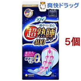 ソフィ 超熟睡ガード400 特に多い日の夜用 羽つき(10枚入*5個セット)【ソフィ】