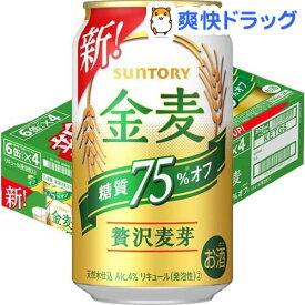 サントリー 金麦 糖質75%オフ(350ml*24本入)【金麦】[新ジャンル 第三のビール]