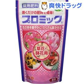 プロミック 草花・鉢花用(350g)【プロミック】