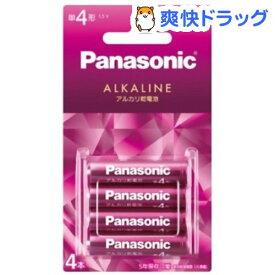 パナソニック カラーアルカリ乾電池 単4形 バイオレットピンク LR03LJR/4B(4本入)【パナソニック】