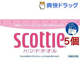 スコッティ ハンドタオル(200枚入*5コセット)【スコッティ(SCOTTIE)】[ティッシュ]