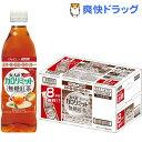 ダイドー 大人のカロリミット すっきり無糖紅茶 (8本分無料)(500ml*24本入)