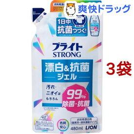 ブライトSTRONG 衣類用漂白剤 つめかえ用(480ml*3袋セット)【ブライト】