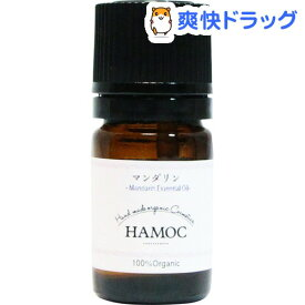 HAMOC エッセンシャルオイル マンダリン(5ml)【HAMOC(ハモック)】