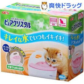 ピュアクリスタル サークル・ケージ専用 子猫・全猫用(1コ入)【d_pure】【ピュアクリスタル】