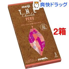 明治 ザ・チョコレート ペルー カカオ70(3枚入*2箱セット)