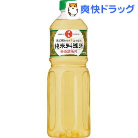 日の出 純米料理酒(1L)【日の出】
