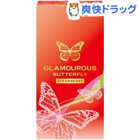 コンドーム/グラマラスバタフライ ストロベリー(6コ入)【グラマラスバタフライ】[避妊具]