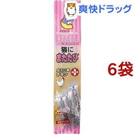 キャティーマン 無添加良品 猫にまたたびプラス チキン(0.5g*3包*6袋セット)【無添加良品】
