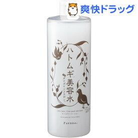 ハトムギ美容水インダイズイソフラボン(500ml)