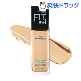 【訳あり】フィットミー リキッド ファンデーション 【マット】215 標準的な肌色(ピンク系)(30ml)【rp3p】【メイベリン】