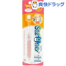 シグワン コンパクト歯ブラシ キャット(1本)【シグワン】