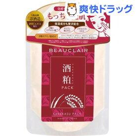 ビュクレール 酒粕パック(170g)【BEAUCLAIR】