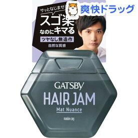 ギャツビー ヘアジャム マットニュアンス(110ml)【GATSBY(ギャツビー)】