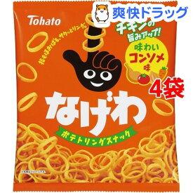東ハト なげわ コンソメ味(71g*4袋セット)【東ハト】