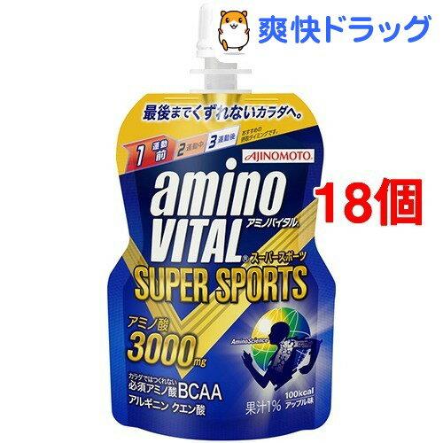 アミノバイタル ゼリー スーパースポーツ(100g*6コ入*3コセット)【アミノバイタル(AMINO VITAL)】【送料無料】