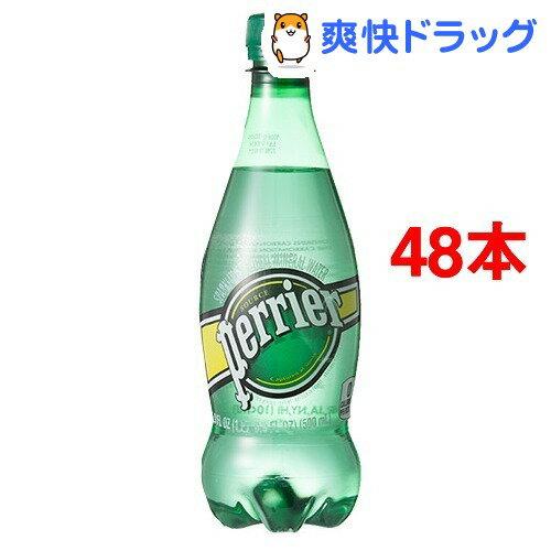 ペリエ ペットボトル ナチュラル 炭酸水(500mL*24本入*2コセット)【ペリエ(Perrier)】[ペットボトル ミネラルウォーター 水 48本入]【送料無料】