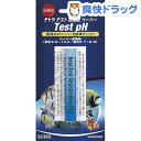 テトラ テスト試験紙ペーハー T-637(24回分)【Tetra(テトラ)】