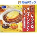 オニオングラタンスープ チーズブレッド