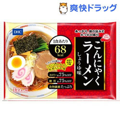 【訳あり】DHC こんにゃくラーメン しょうゆ味(1食分)【DHC サプリメント】